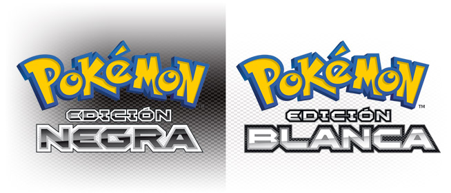 Cheats de pokemon blanco y negro [Funcionan] parte 3 [ultimo