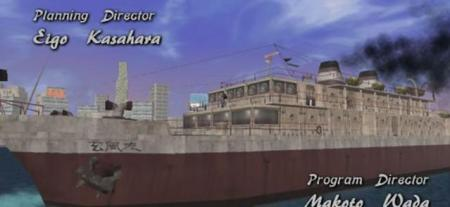 barco_shenmue