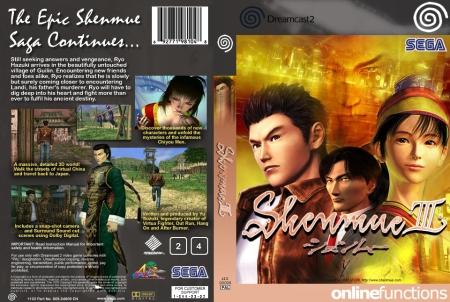 Quizás veamos algún día Shenmue 3, lo que veo más improbable es que salga para Dreamcast 2