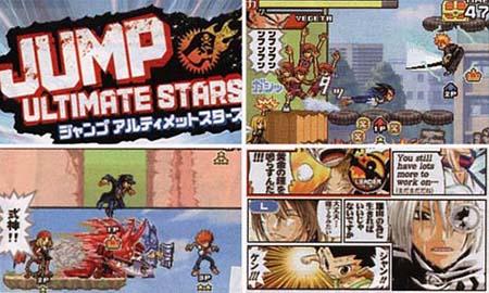 Jump_Ultimate_Stars10
