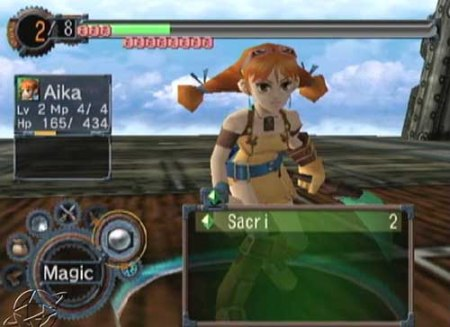 aika-skies of arcadia