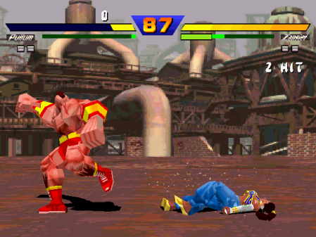 street fighter ex psx